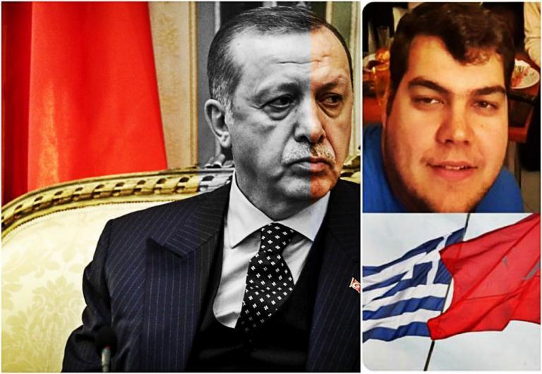 Έλληνες στρατιωτικοί: Η τύχη τους στα χέρια του Ερντογάν | Newsit.gr