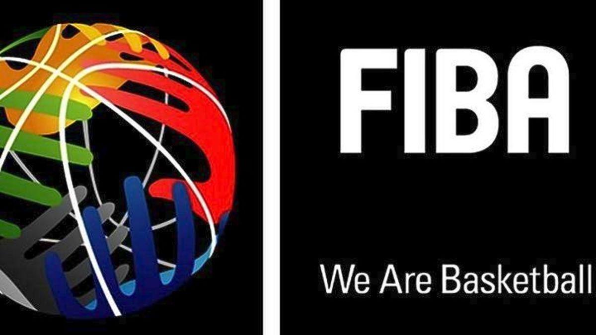 Στο Βόλο το Eurobasket U18 του 2019 | Newsit.gr