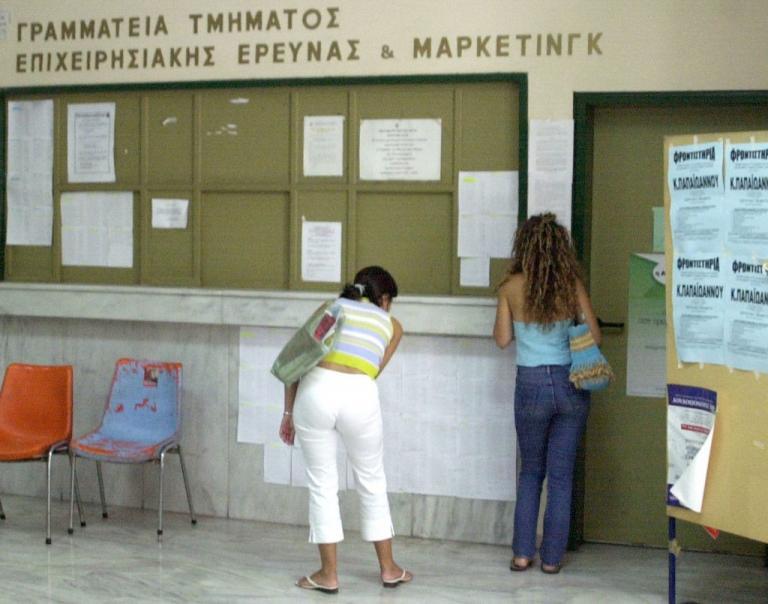 Μετεγγραφές αδερφών στα ΑΕΙ: Τα κριτήρια, οι αιτήσεις και ποιοι εξαιρούνται | Newsit.gr