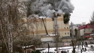 Τραγωδία στη Ρωσία! Πέντε νεκροί από φωτιά σε εμπορικό κέντρο [vid]