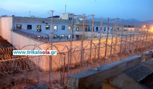 Κρατούμενος μαχαίρωσε στο λαιμό τον Αρχιφύλακα στις Φυλακές Τρικάλων