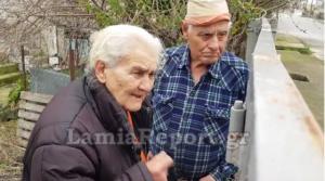 Αυτή είναι η γιαγιά που θα έκαιγαν ζωντανή οι ληστές για 50 ευρώ! [vid]