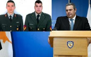 Ανατριχιαστική διαταγή του Πάνου Καμμένου για τους δύο Έλληνες στρατιωτικούς – Η «προειδοποίηση» στην Τουρκία