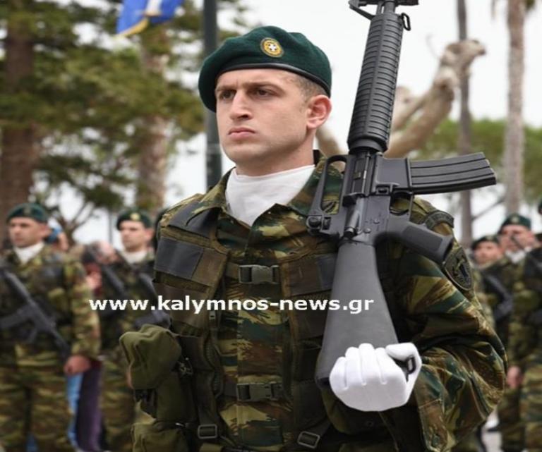 """""""Άριστος καταδρομέας"""" ο γιος πασίγνωστου πρώην υπουργού!   Newsit.gr"""