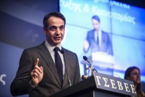 Κυριάκος Μητσοτάκης: Μείωση φόρων και τέλος στις κομματικές προσλήψεις