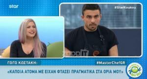 MasterChef: Η Γωγώ Κωστάκη απάντησε για τη σχέση της με τον Κώστα Σεφερίδη