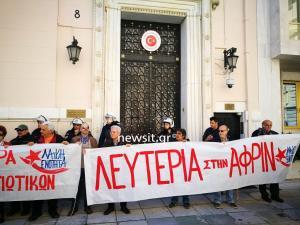 Διαμαρτυρία της ΛΑΕ έξω από την τουρκική πρεσβεία [pics]