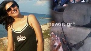 Ειρήνη Λαγούδη: Ανατροπή! Τι αποκαλύπτει η έκθεση του πραγματογνώμονα της οικογένειας