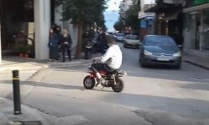 Καταδίωξη στο κέντρο της Λαμίας! Ένα μικρό μηχανάκι αναστάτωσε την πόλη [vid]
