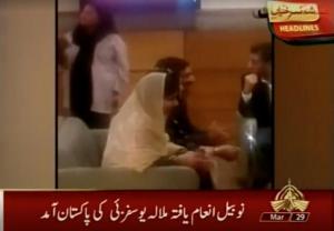 Μαλάλα Γιουσαφζάι: Επέστρεψε στο Πακιστάν έξι χρόνια μετά την επίθεση από τους Ταλιμπάν [pics]