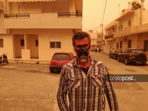 Με μάσκες κυκλοφορούν στην Κρήτη! Πρωτόγνωρες εικόνες από την αφρικανική σκόνη!