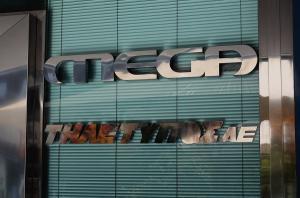 Οργισμένο ψήφισμα των εργαζομένων του MEGA για το «λουκέτο»