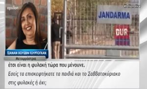 Τουρκία: Τι αποκαλύπτει η μεταφράστρια που συνάντησε τους Έλληνες στρατιωτικούς