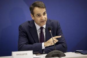 Μητσοτάκης: Το ζήτημα της αγοράς ακινήτων είναι προτεραιότητα της ΝΔ