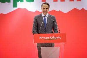 Μητσοτάκης: «Άνοιγμα» στο Κίνημα Αλλαγής και σκληρή επίθεση στην κυβέρνηση!