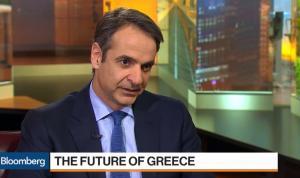 Μητσοτάκης σε Bloomberg: Πιθανές οι εκλογές το δεύτερο εξάμηνο του 2018