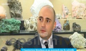 Κωνσταντίνος Μπογδάνος: «Πέρασα πάρα πολύ άσχημα με το χωρισμό μου, μου πήρε χρόνια να…»
