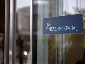 ΝΔ: Καμία συζήτηση για το «σπάσιμο» της Β' Αθηνών αν η κυβέρνηση δεν απαντήσει στις προτάσεις μας