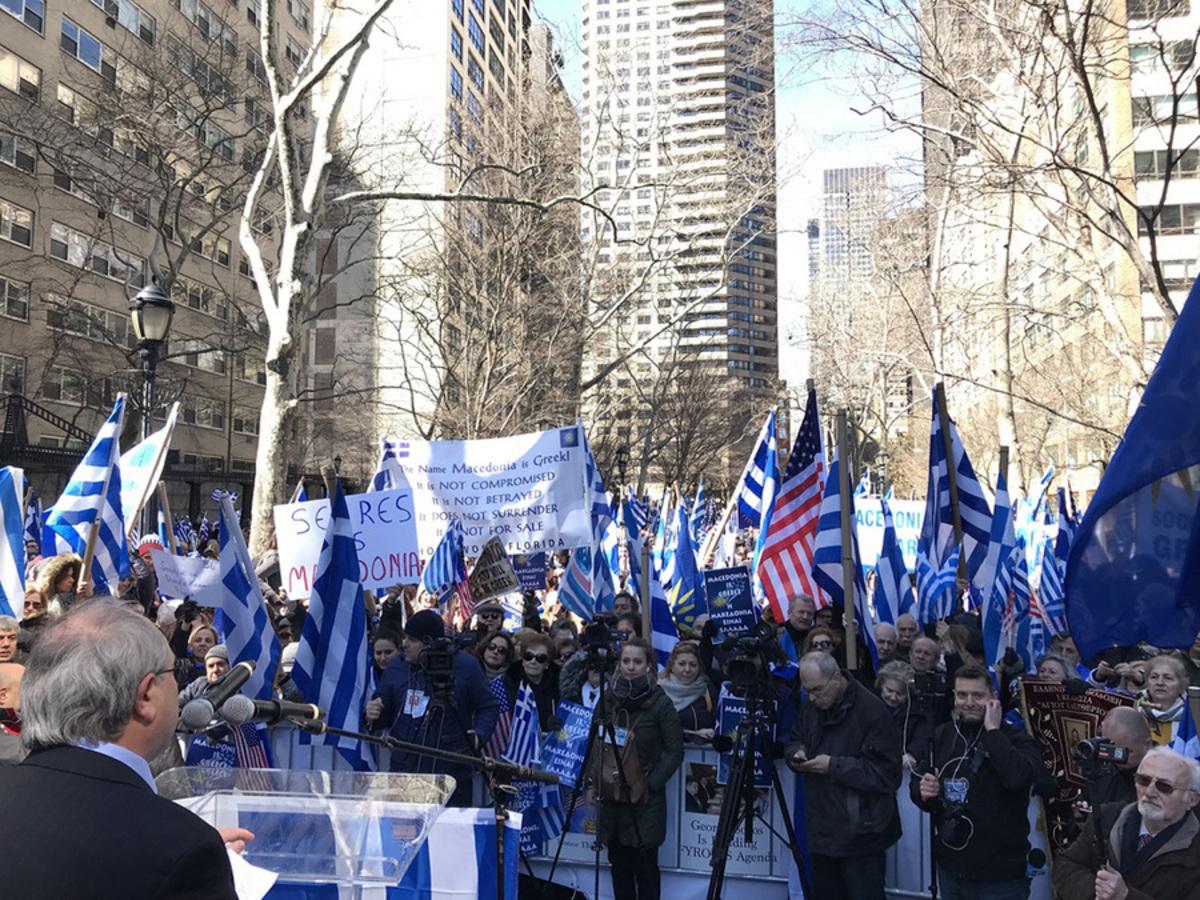 συλλαλητήριο Νέα Υόρκη