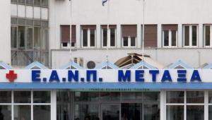 Ρουβίκωνας: Δεύτερο «ντου» σε γραφείο γιατρού για «φακελάκι» – Μετά τον Ευαγγελισμό, το Μεταξά