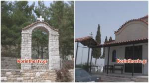 Κόρινθος: Έκλεψαν μέχρι και τις καμπάνες από το χωριό!