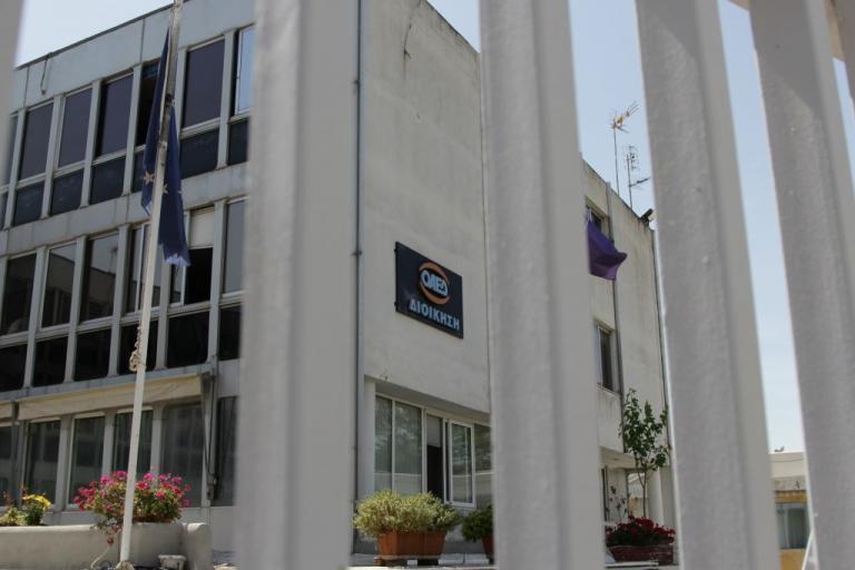 ΟΑΕΔ: Θέσεις εργασίας για 112.000 ανέργους! | Newsit.gr