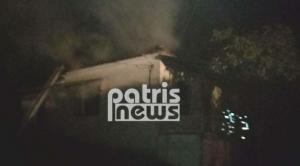Περίεργη φωτιά σε σπίτι στην Αμαλιάδα