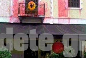 Έριξαν κόκκινη μπογιά στο Γερμανικό προξενείο στην Πάτρα [pics]
