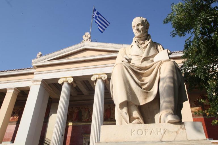 Πανεπιστήμιο Αθηνών: Ανάμεσα στα καλύτερα του κόσμου   Newsit.gr