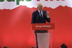 Κίνημα Αλλαγής – Παπανδρέου: «Αγωνιστήκαμε για μια Ελλάδα απαλλαγμένη από δανειστές και σωτήρες»