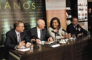 Υπέρ της εθνικής συνεννόησης στα μεγάλα εθνικά θέματα τάχθηκαν ο Γιώργος Παπανδρέου και η Ντόρα Μπακογιάννη