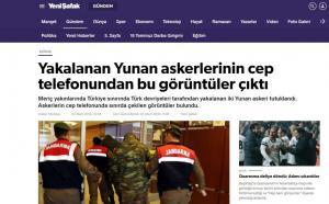 «Για κατασκοπεία οι Έλληνες στρατιωτικοί» λένε ΜΜΕ στην Τουρκία! [vid]
