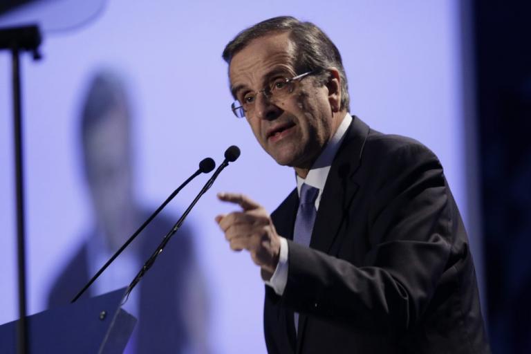 Novartis: Επιμένει στην μήνυση κατά των εισαγγελέων ο Αντώνης Σαμαράς | Newsit.gr