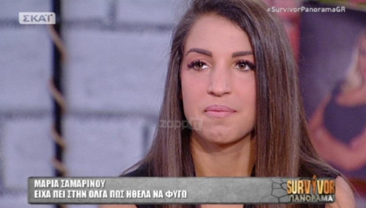 Survivor: Η Μαρία Σαμαρίνου αποκαλύπτει για την οικειοθελή της αποχώρηση! | Newsit.gr