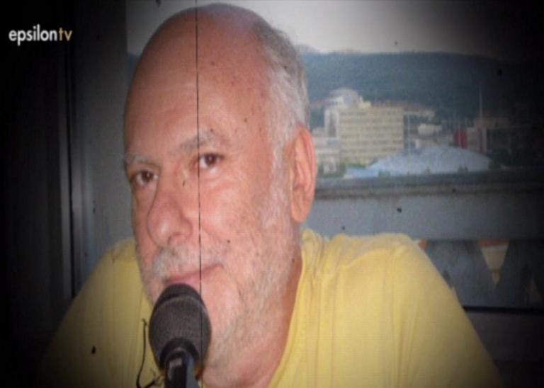 Χρήστος Σιμαρδάνης: Οι φίλοι του αποκαλύπτουν λεπτομέρειες για την ασθένεια που τον οδήγησε στο θάνατο | Newsit.gr