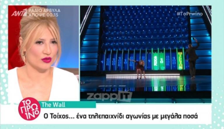 Η Φαίη Σκορδά «παρουσίασε» το νέο πρόγραμμα του ΑΝΤ1