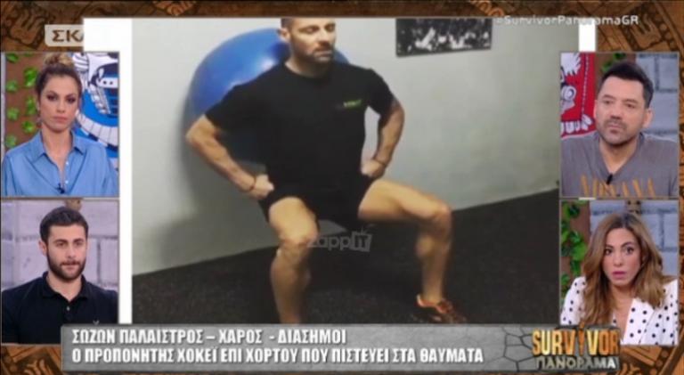 Σώζων Παλαίστρος Χάρος: Η τραγική ιστορία του νέου παίκτη του Survivor! | Newsit.gr