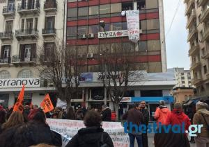 Θεσσαλονίκη: Εισβολή εκπαιδευτικών στα γραφεία του ΣΥΡΙΖΑ [vid]