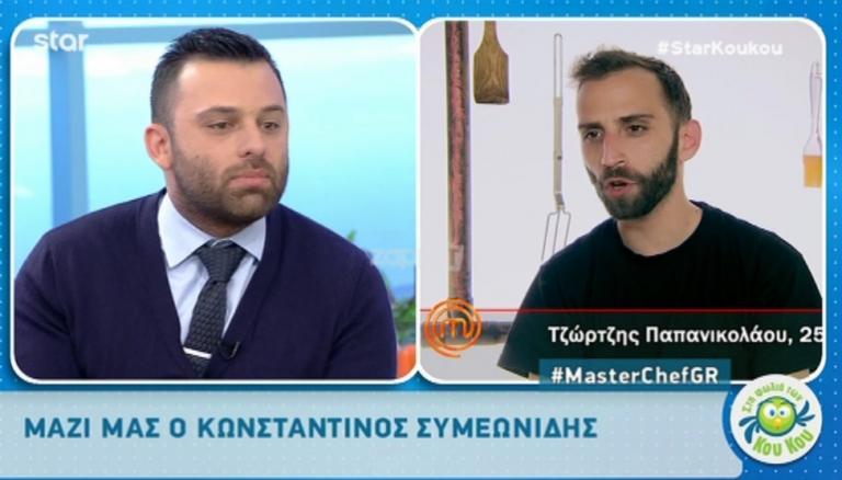 MasterChef: Απογοητευμένος ο Κωνσταντίνος Συμεωνίδης! Αποκαλύπτει για τον Τζώρτζη Παπανικολάου | Newsit.gr