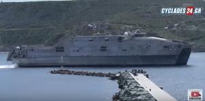 Στη Σύρο το υπερσύγχρονο μεταγωγικό του Αμερικανικού Ναυτικού CarsonCity [vid]