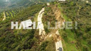 Ηλεία: Η κατολίσθηση «κατάπιε» τον δρόμο – Άνοιξε η γη και εξαφάνισε περιουσίες στους Ταξιάρχες [pics, vid]