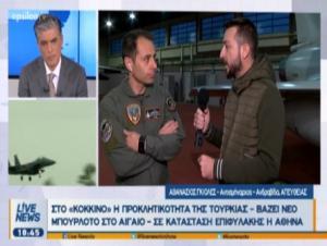 Σε κατάσταση επιφυλακής η Αθήνα