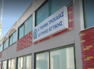 Επίθεση με γκαζάκια στο Α' Τμήμα Τροχαίας Δυτικής Αττικής
