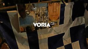 Θεσσαλονίκη: Διαμαρτυρία στο τουρκικό προξενείο για τους δύο Έλληνες στρατιωτικούς [vid]