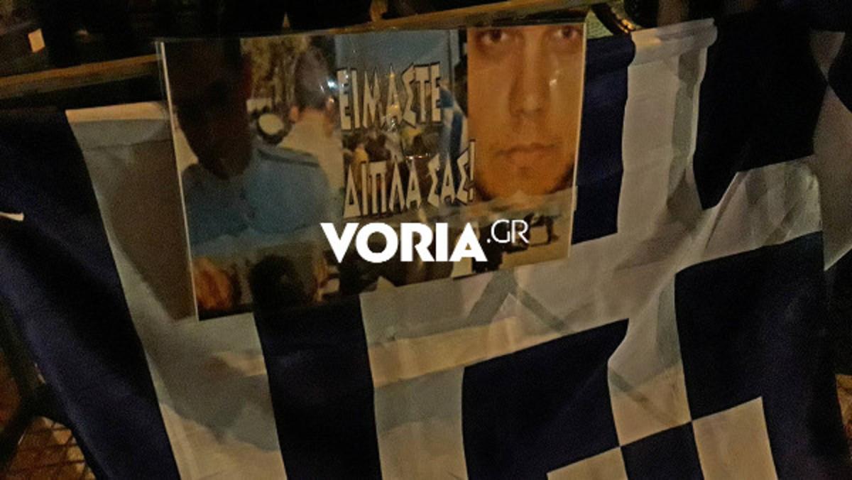 Θεσσαλονίκη: Διαμαρτυρία στο τουρκικό προξενείο για τους δύο Έλληνες στρατιωτικούς [vid] | Newsit.gr