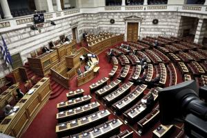 Νέα απειλητική επιστολή σε βουλευτές για τον όρο «Μακεδονία»