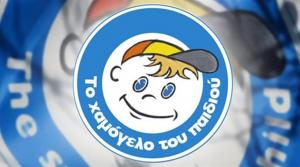 Απενεργοποιείται το Ambert Alert για τον μικρό Θανάση – «Είναι αρπαγή» λέει το Χαμόγελο του Παιδιού