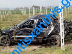 Ξάνθη: Σοκάρει η φωτογραφία από το τροχαίο με τους δύο νεκρούς – Άμορφη μάζα το αυτοκίνητο [pic]