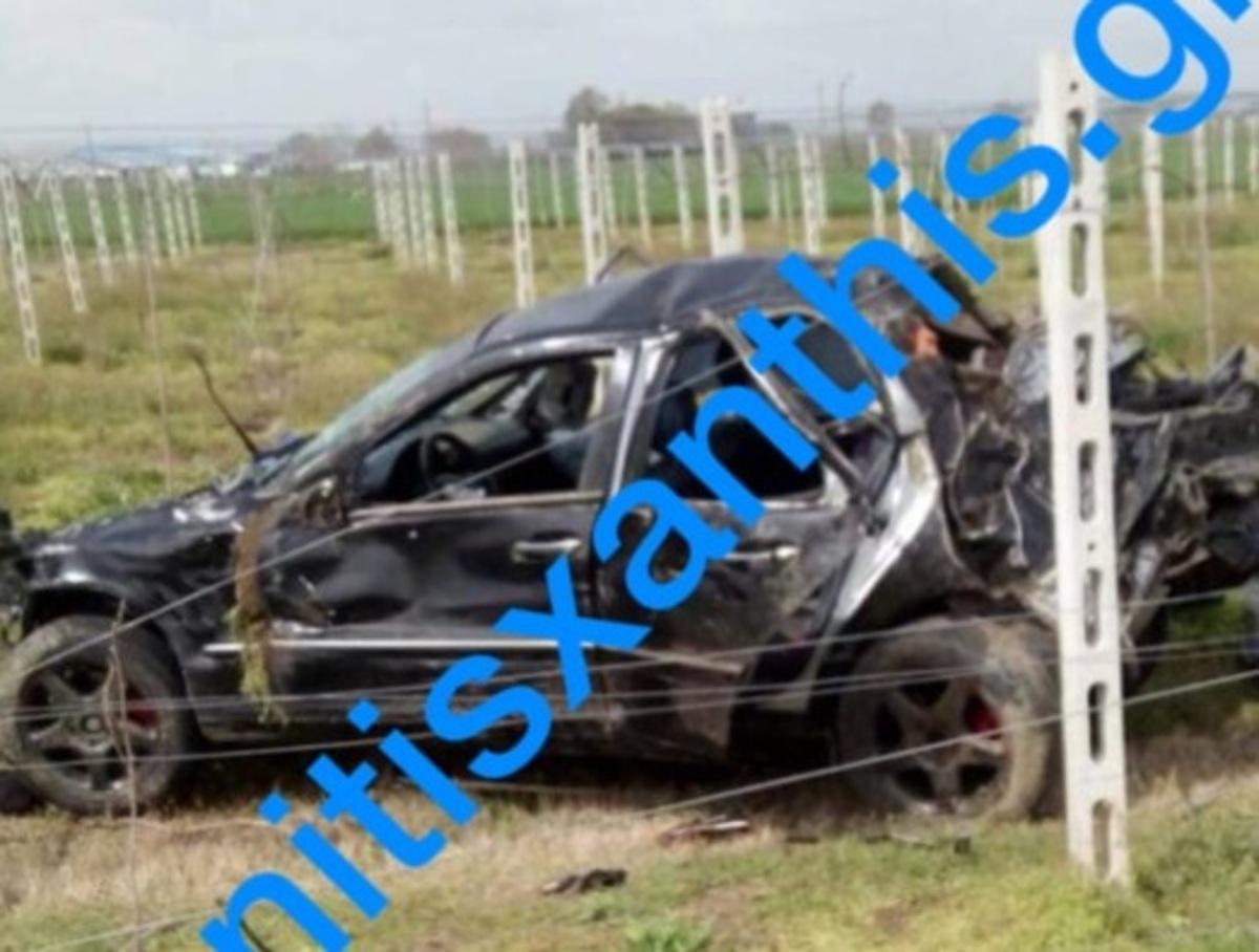 Ξάνθη: Σοκάρει η φωτογραφία από το τροχαίο με τους δύο νεκρούς – Άμορφη μάζα το αυτοκίνητο [pic] | Newsit.gr