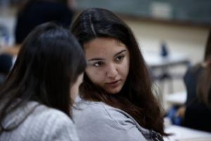 Έκδοση πάσο σπουδαστών Δημόσιων ΙΕΚ: Τι ισχύει
